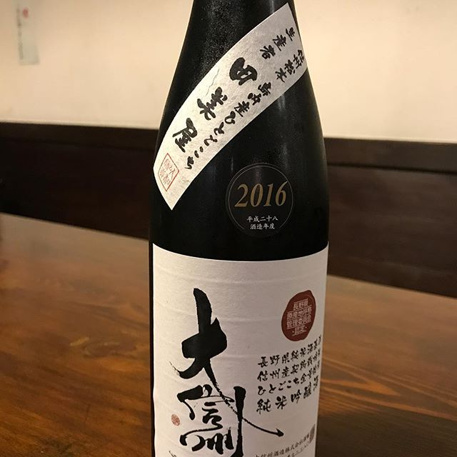 プレミアムなお酒、大信州「ひとごこち」